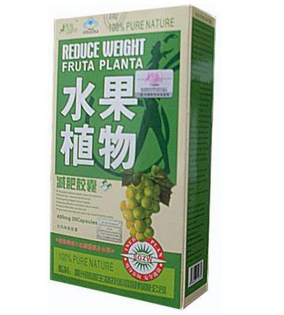 Fruta Planta Produto Genuino Chinês!!! Atua na queima direta de gordura.(Preço Promocional de importação)