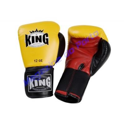 Luva de Muay Thai Profissional King (Amarela vermelha dedo preto)